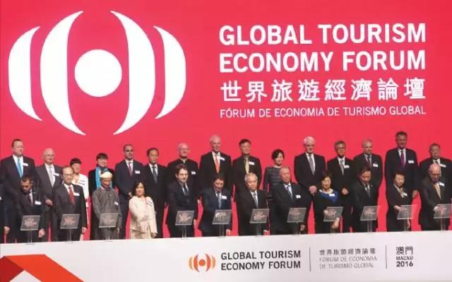 从世界旅游经济论坛 看澳门如何打造世界旅游休闲中心