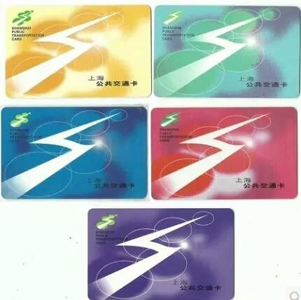 上海的五色交通卡能分别直通这些城市啦!!