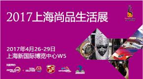 休闲/游艇展览与会议列表广告3
