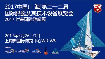 休闲/游艇展览与会议首页广告分类一