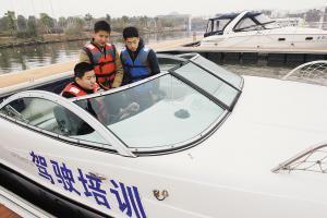 国内游艇驾照培训学校有哪些?