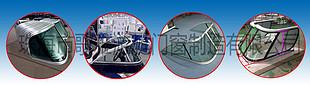 游艇/船用擋風玻璃