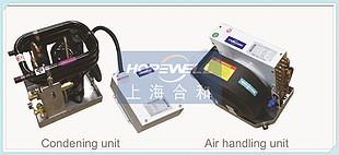 HOPEWELL上海合和MHS系列分体式游艇空调
