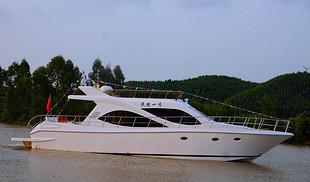 56尺经济型游艇