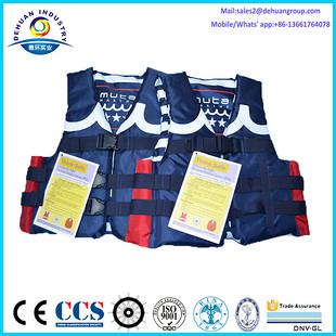 Kayak life jacket NGY-037