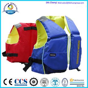 Kayak life jacket kids size