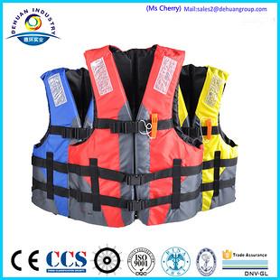 Kayak life jacket NGY-046