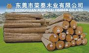 东莞市荣泰木业有限公司
