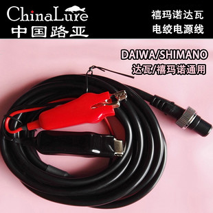 批发 禧玛诺达瓦电绞电源线 电动渔轮专用电绞电源线 2孔电源线