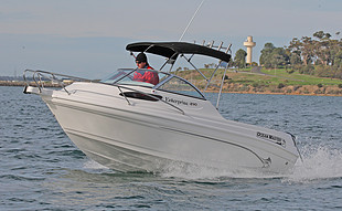 enterprise490钓鱼艇游艇休闲艇裁判艇工作艇