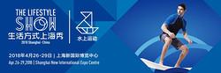 2018上海国际游艇展 水上运动的企业都来报名了