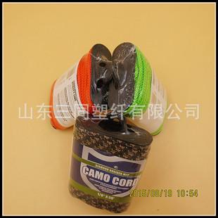 山东生产 丙纶绳 彩色丙纶绳