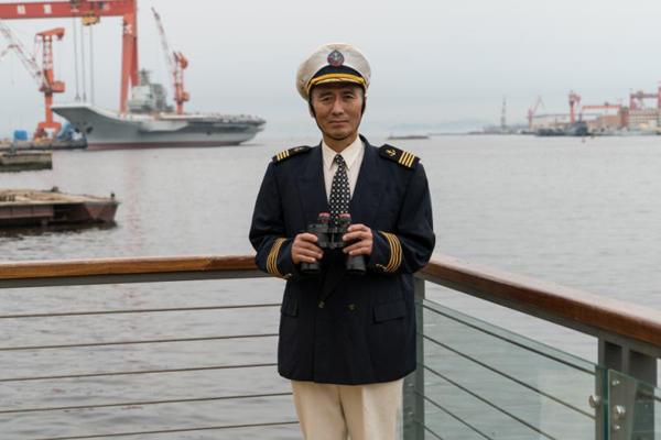 王船长的春节