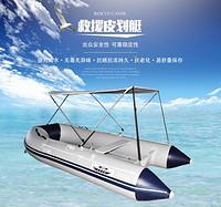 铝合金地板充气冲锋舟