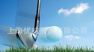 高尔夫球专用交联剂