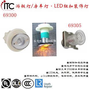 房车灯游艇灯地脚灯、LED台阶灯、楼梯灯、纽扣装饰灯、低压彩灯