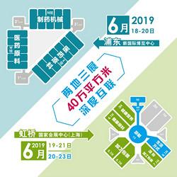 关于2019 上海国际游艇展/生活方式秀展馆调整的通知函