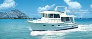 希仕德徕 sea-stella 53尺豪华运动艇