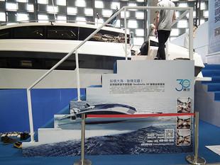 Sea-Stella希仕德徕 30
