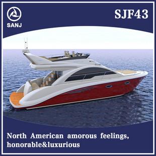 SJF43豪华游艇