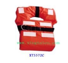 兴泰儿童救生衣XT5572C
