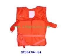 兴泰工作救生衣XYGB4304-84