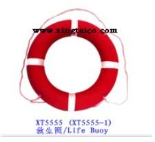 兴泰救生圈/XT5555