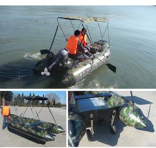 威海翔达 可折叠充气船