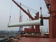 风电塔筒装船