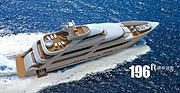 太阳鸟超级游艇 196英尺