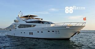 兰博尔 88英尺豪华游艇