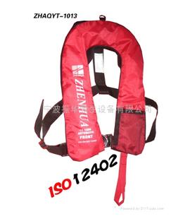 ZHAQYT-1013