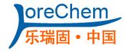 上海乐瑞固化工有限公司