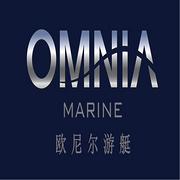 Omnia Marine